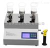 維科微生物限度檢測儀