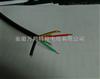 RV铜芯连接软电线