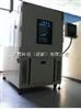 四川高低温试验箱四川高低温试验箱,眉山高低温试验箱,四川恒温恒湿设备