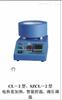 巩义予华厂家销售SZCL-2A智能型恒温加热磁力搅拌器电热套(活套)