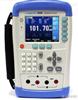 10E手持式直流电阻测试仪