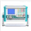 TP-40A微机继电保护测试仪厂家及价格