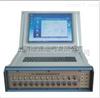 TP-70B光数字继电保护测试仪厂家及价格