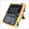 DEM5000S手持光数字综合测试仪厂家及价格