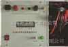 ZSHL-100A回路电阻测试仪