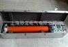 KD-3000CVT校验专用谐振升压装置