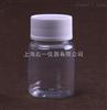 50ML透明瓶 PET透明瓶 样品瓶 PET聚酯透明塑料瓶
