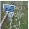杆塔倾斜监测系统厂家及价格