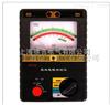 RLT-2565指针式绝缘电阻测试仪厂家及价格