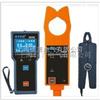 ECT9500无线高低压电流互感器变比测试仪厂家及价格