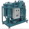 HD-6602上海透平油专用滤油机厂家