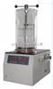 FD-1B-50-50度压盖型冷冻干燥机