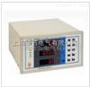 RF9802交直流两用数字功率计厂家及价格