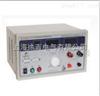 2520Y医用接地电阻测试仪厂家及价格
