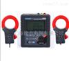 HD3400B上海双钳多功能接地电阻测试仪厂家