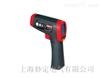 OT-8812红外线测温仪