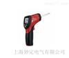 ET9855二合一紅外測溫儀