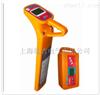 DTY-3000上海地下电缆探测仪厂家