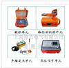 HLDY-400上海路灯电缆故障测试仪【黄金组合】厂家