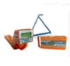 DTY-2000G上海光电缆外皮故障及路由定位仪 光电缆外皮故障及路由定位仪厂家