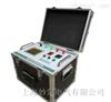 HSXZC-III全自动控制台