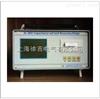 XL2801全自动抗干扰精密介质损耗测试仪厂家及价格