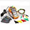 PITE3551T三相用电检查仪厂家及价格