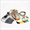 PT3351三相电能质量分析仪厂家及价格