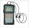 PITE3180油水管路振动分析系统厂家及价格