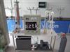 TKDQ-575- II数据采集吸附法净化气体氮氧化物