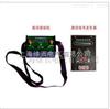 QLD-LJ30电缆路径探测仪厂家及价格
