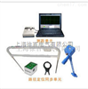 QLD-L10路灯电缆故障测试仪(基本版)厂家及价格