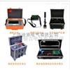 QLD-L40路灯电缆故障测试仪(*版)厂家及价格