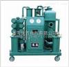 GH-6220多功能滤油机厂家及价格