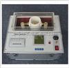 GH-6205绝缘油介电强度测试仪厂家及价格
