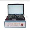 GH-6212型变压器绕组变形测试仪厂家及价格