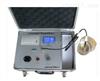 JT8008绝缘子等值盐密测试仪