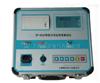 HV-8920智能电导盐密度测试仪