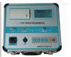 LYYM-V 智能电导盐密度测试仪