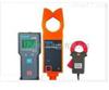 SN/ETCR9500CT变比分析仪