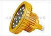 管吊式LED防爆节能灯/大连BLED9123免维护LED节能防爆灯/防爆灯厂家