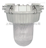 供應FLED-3103防眩泛光燈 LED防爆燈 廠家直銷