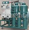 HD-6604系列防爆真空滤油机厂家及价格