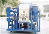 HD-6600系列多功能真空净油机厂家及价格