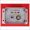 ZK-A振动开关厂家及价格