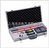 HD3333B智能高低压无线核相仪厂家及价格