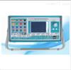 HD3300微机继电保护测试仪厂家及价格
