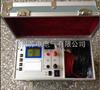 SDZZ-181直流電阻快速測試儀(1-3A)