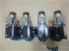 力士乐DBW10B1-5X/315-6EW230N9K4 德国REXEORTH电磁溢流阀
