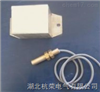 矿用L17-KHC60-3轨道传感器